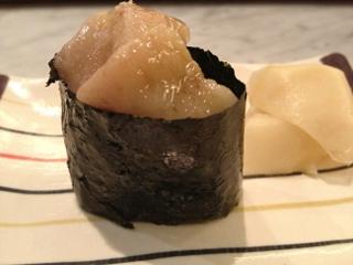 Gunkan de cocido madrileño, con tuétano. Kabuki