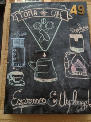 Pizarra de Toma Café, en Madrid